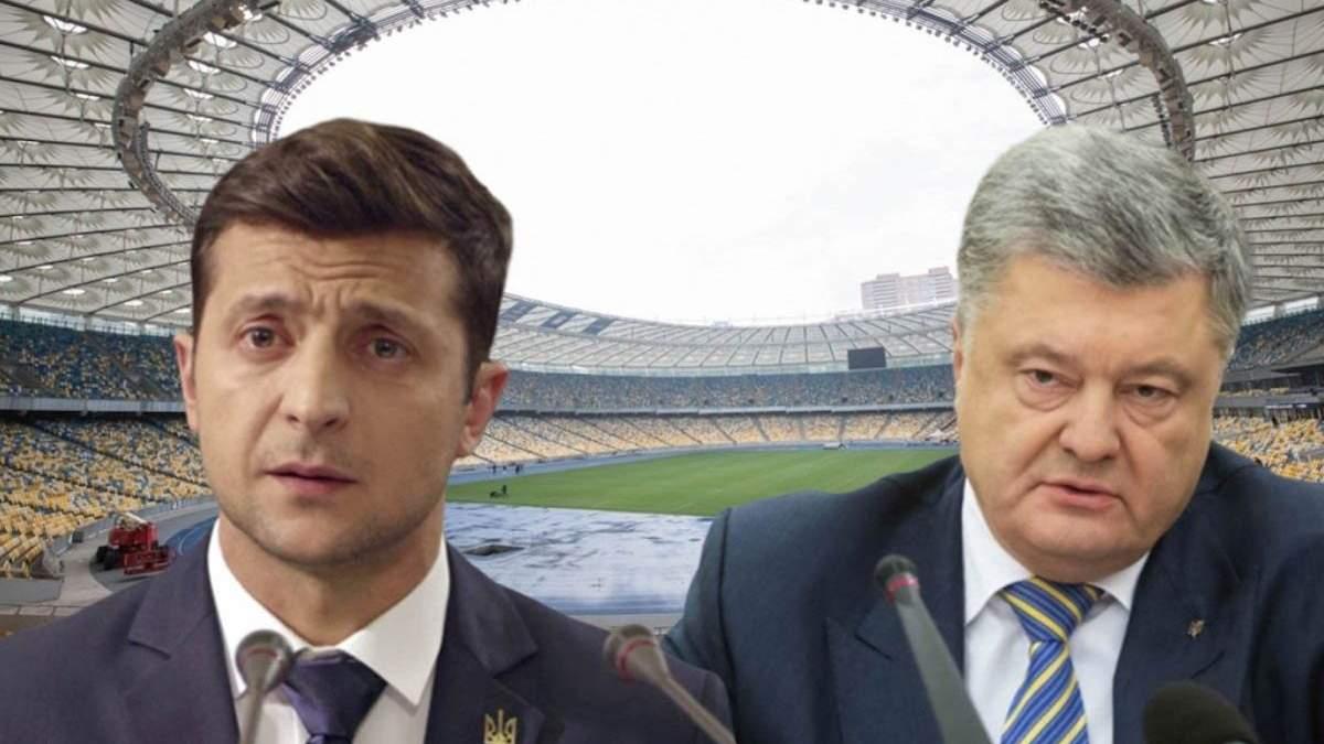 """Порошенко і Зеленський зійдуться на """"Олімпійському"""", або Чому дебати кандидатів нагадують бокс"""