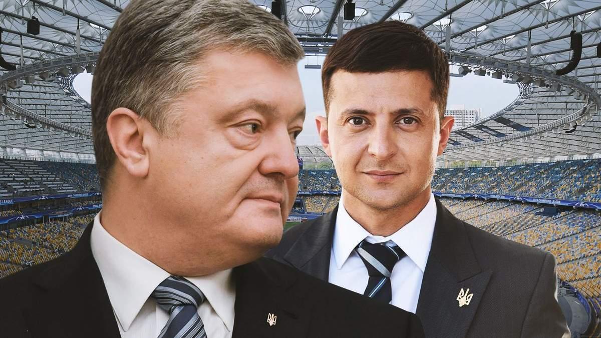 19 апреля состоятся дебаты между Зеленским и Порошенко