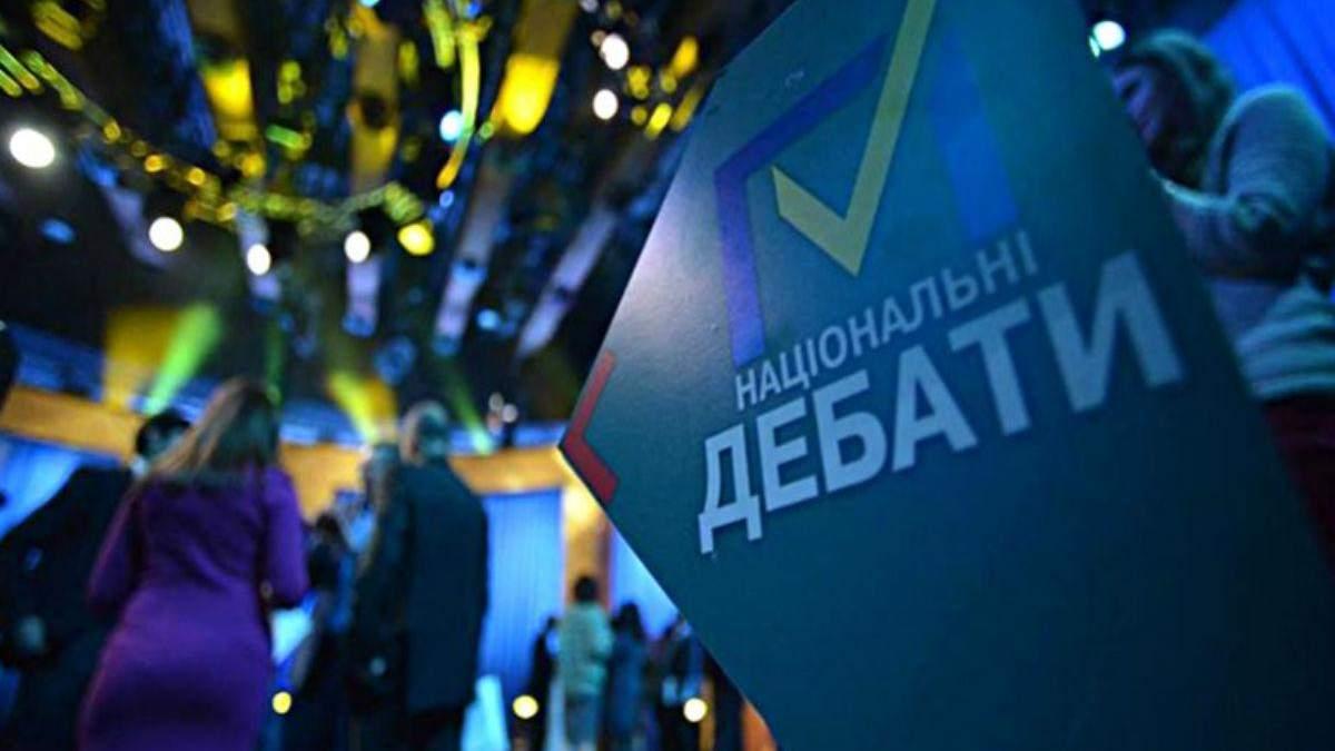 Дебаты Владимира Зеленского и Петра Порошенко