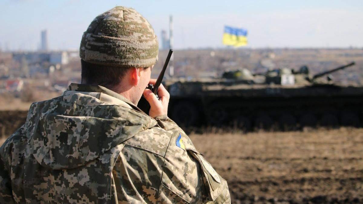 Оккупанты активизировались на Донбассе: один украинский военнослужащий ранен