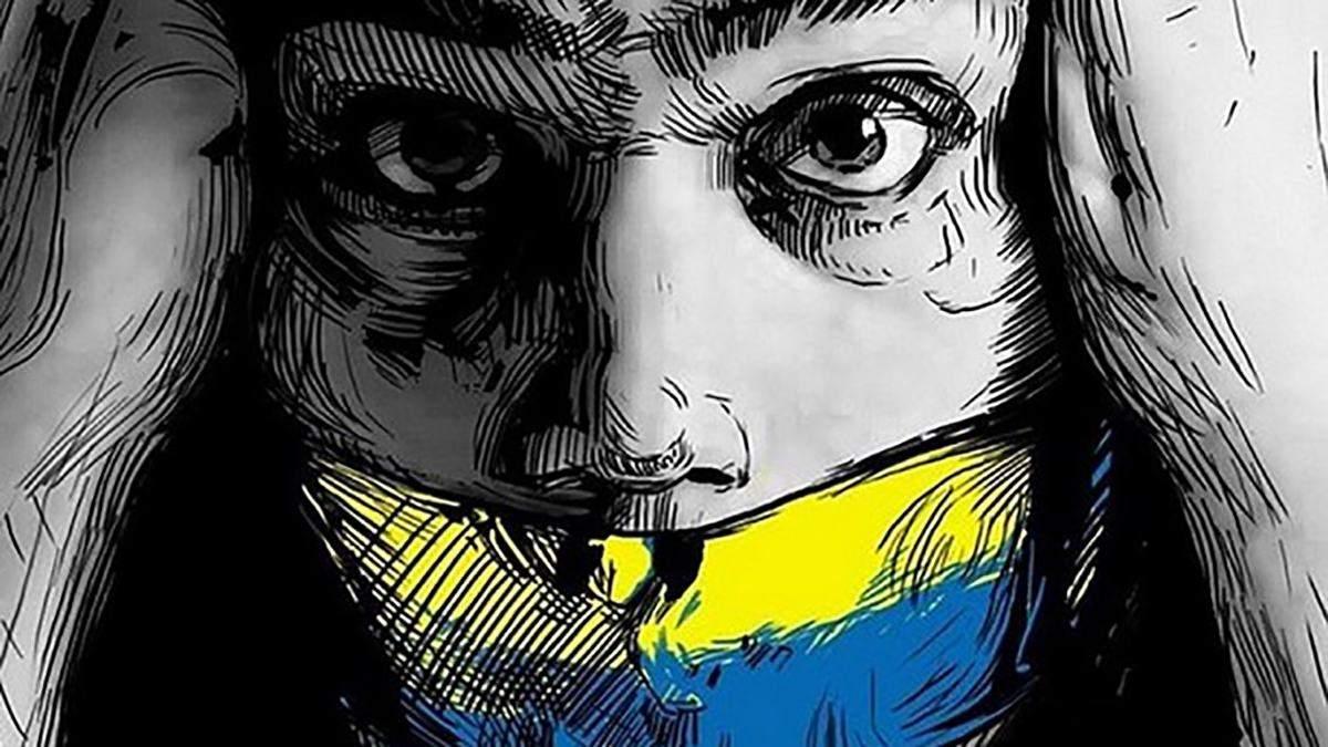 Україна опустилася у рейтингу свободи слова ЗМІ