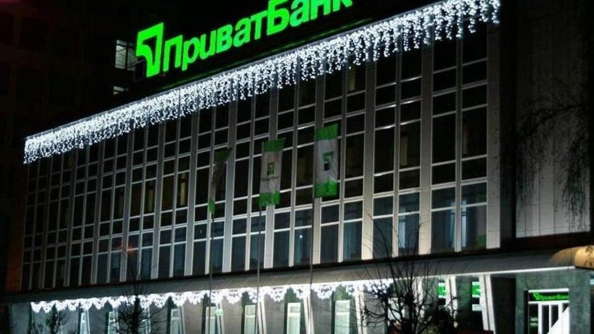 Приватбанк - окружний адмінсуд скасував націоналізацію Приватбанку