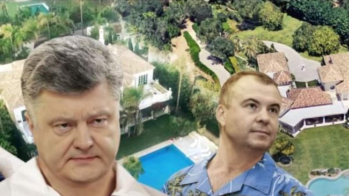 Маєтки Порошенка і Гладковського пікетували в Іспанії