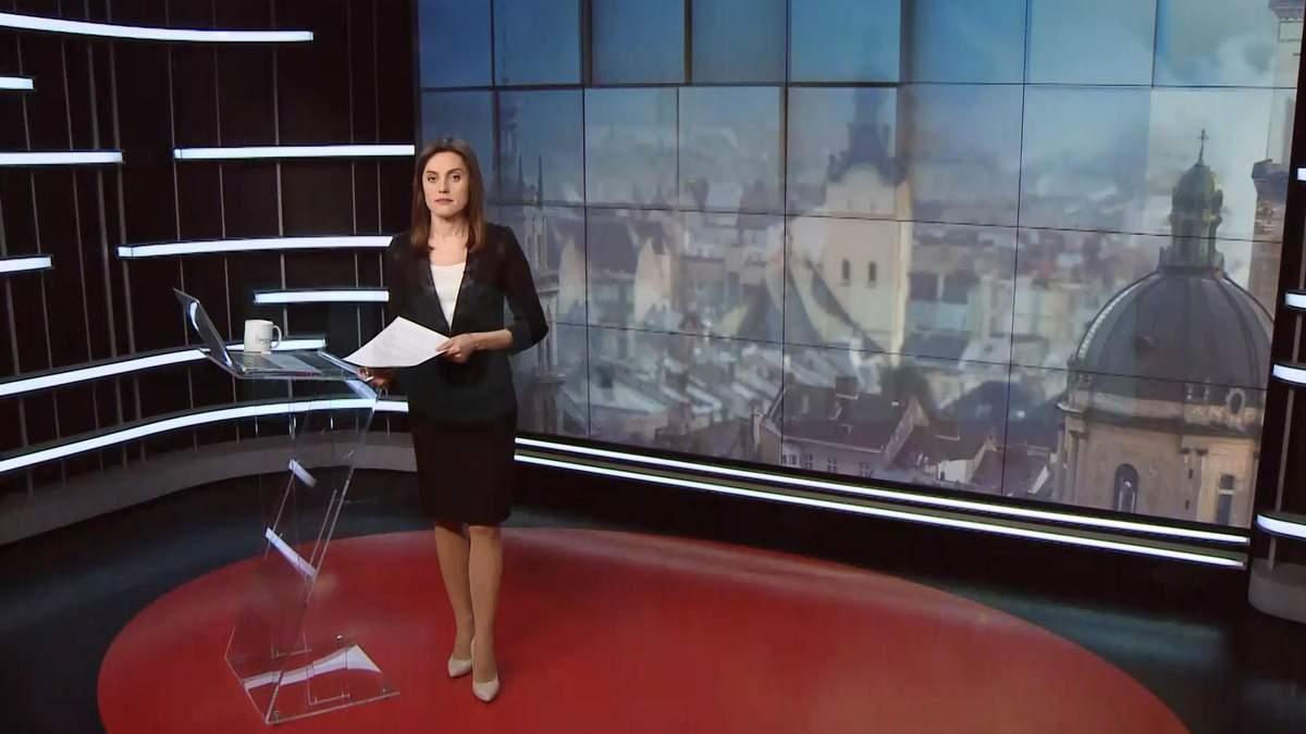 """Випуск новин за 16:00: Нові президентські рейтинги. """"Великодня тиша"""""""