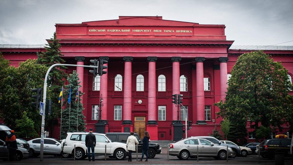 Возле университета Шевченко в Киеве разобрали исторический забор: фото