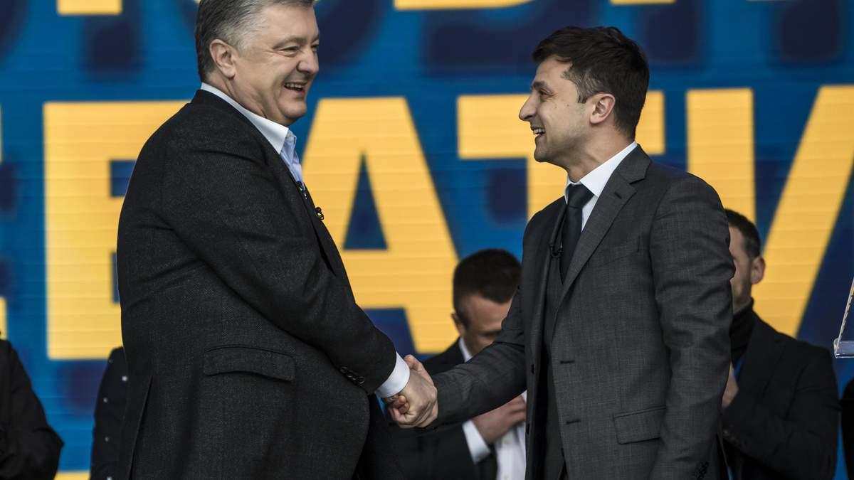 Дебати Порошенко - Зеленський на стадіоні - фото і відео 19.04.2019