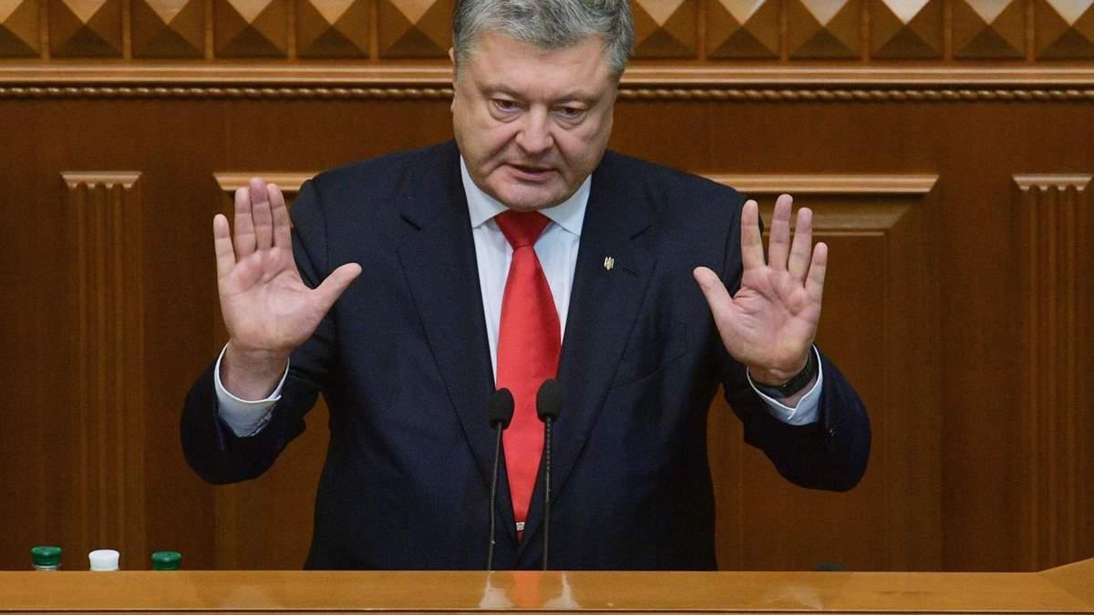 """Порошенко отреагировал на решение суда по """" Приватбанку"""""""