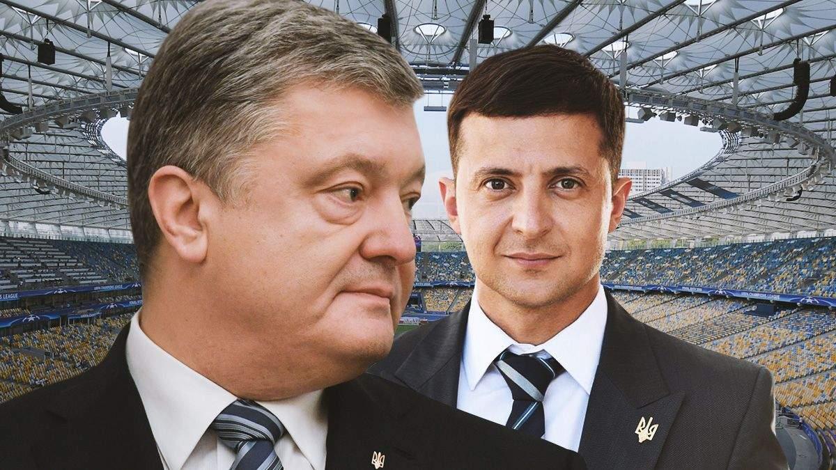 Дебати між Порошенко і Зеленським відбудуться 19 квітня