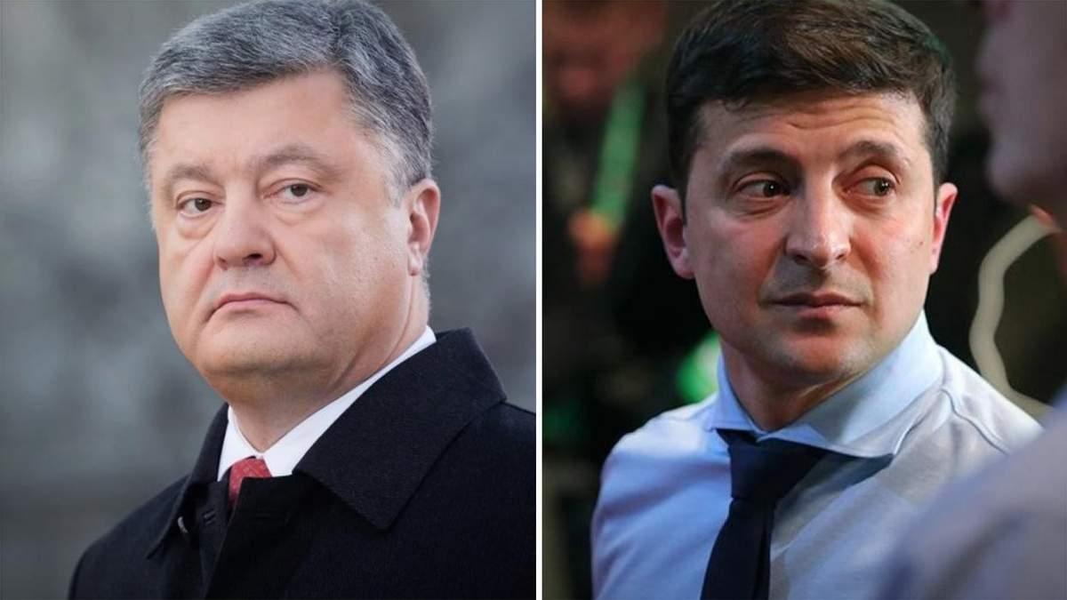 """Штаби Зеленського та Порошенка сперечаються через """"картинку"""", – Суспільне"""