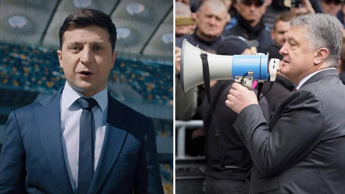Потенційних виборців Порошенка та Зеленського розділять під час дебатів