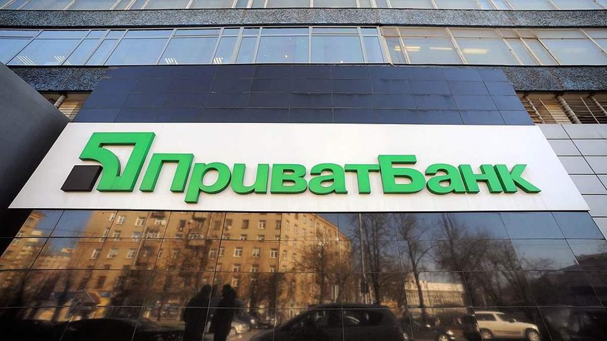 """Международные партнеры следят за ситуацией с"""" Приватбанком"""""""