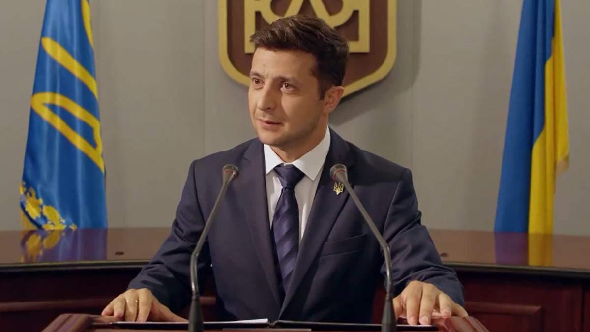 Команда Владимира Зеленского - список людей, кого представил кандидат в президенты 2019