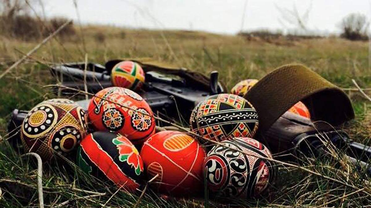 Великоднє перемир'я на Донбасі