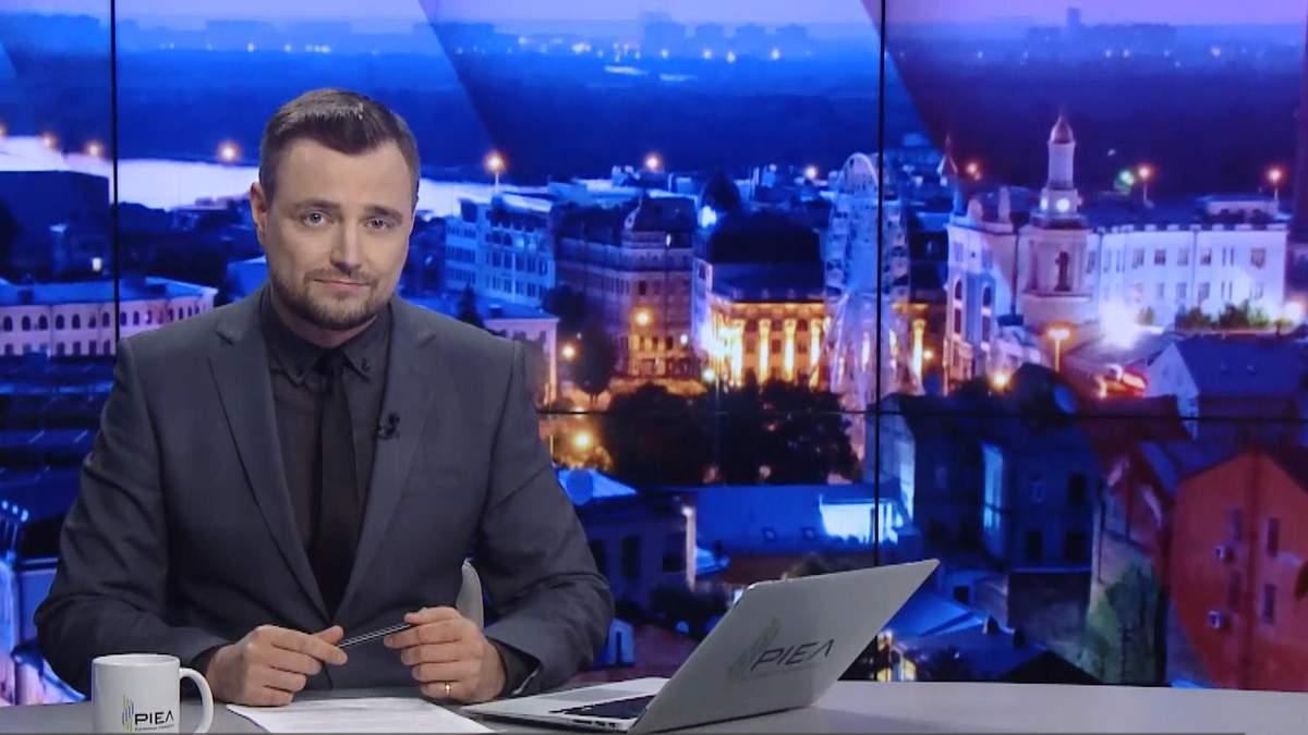 Итоговый выпуск новостей за 22:00: Команда Зеленского. Заседание СНБО