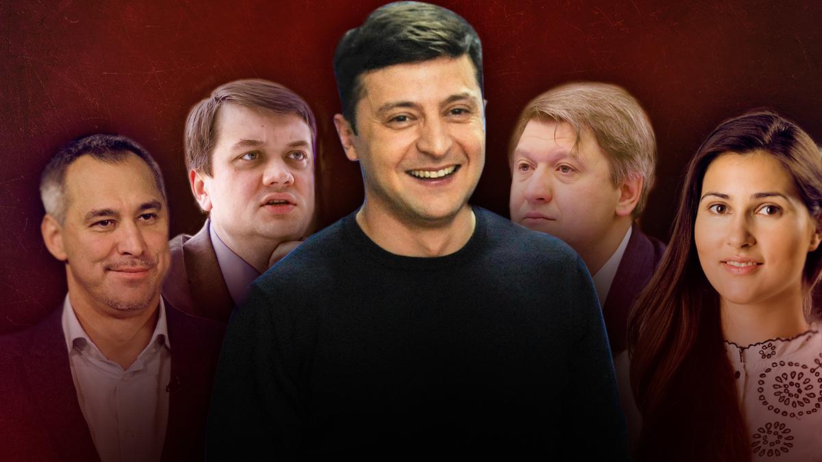 Команда Зеленского - кто они, список и биография команды Зеленского