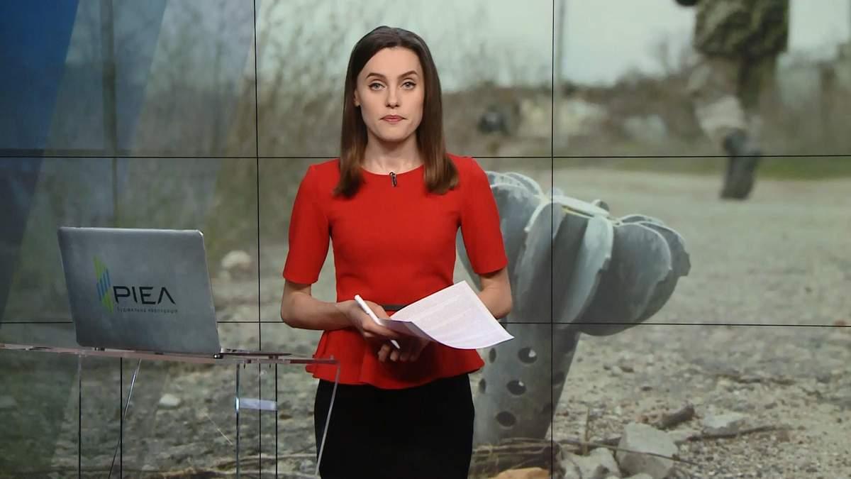 Випуск новин за 14:00: Перекриття доріг у Києві. Команда Зеленського