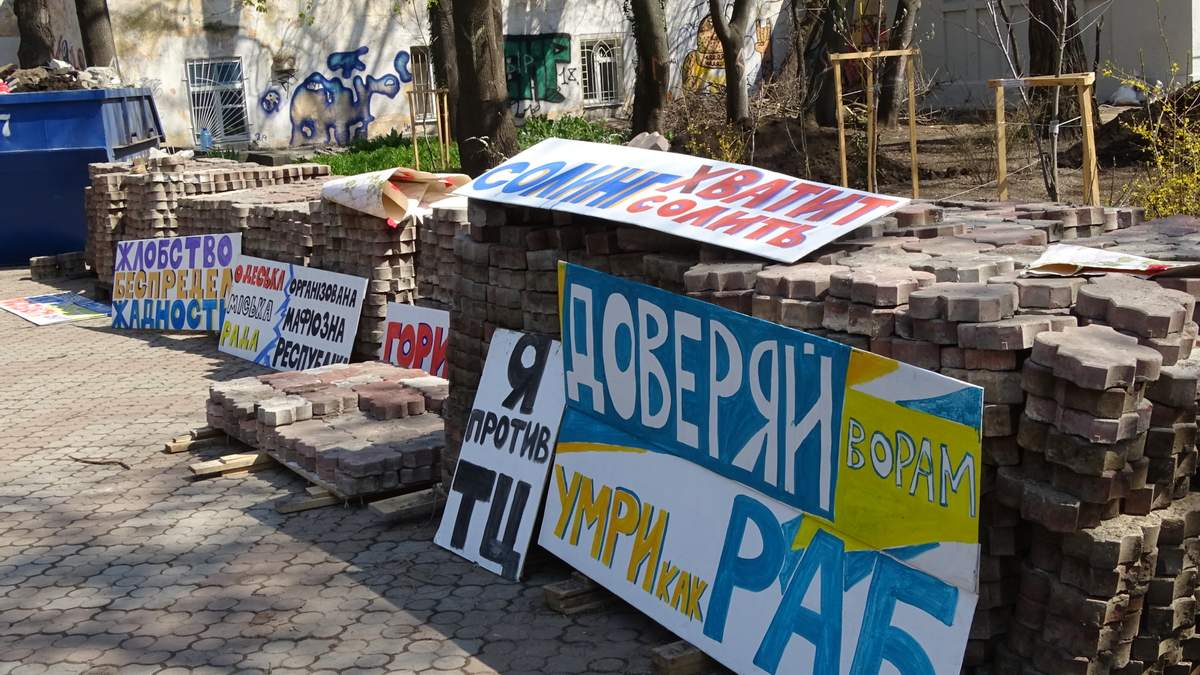 Одесситы протестовали против застройки Летнего театра