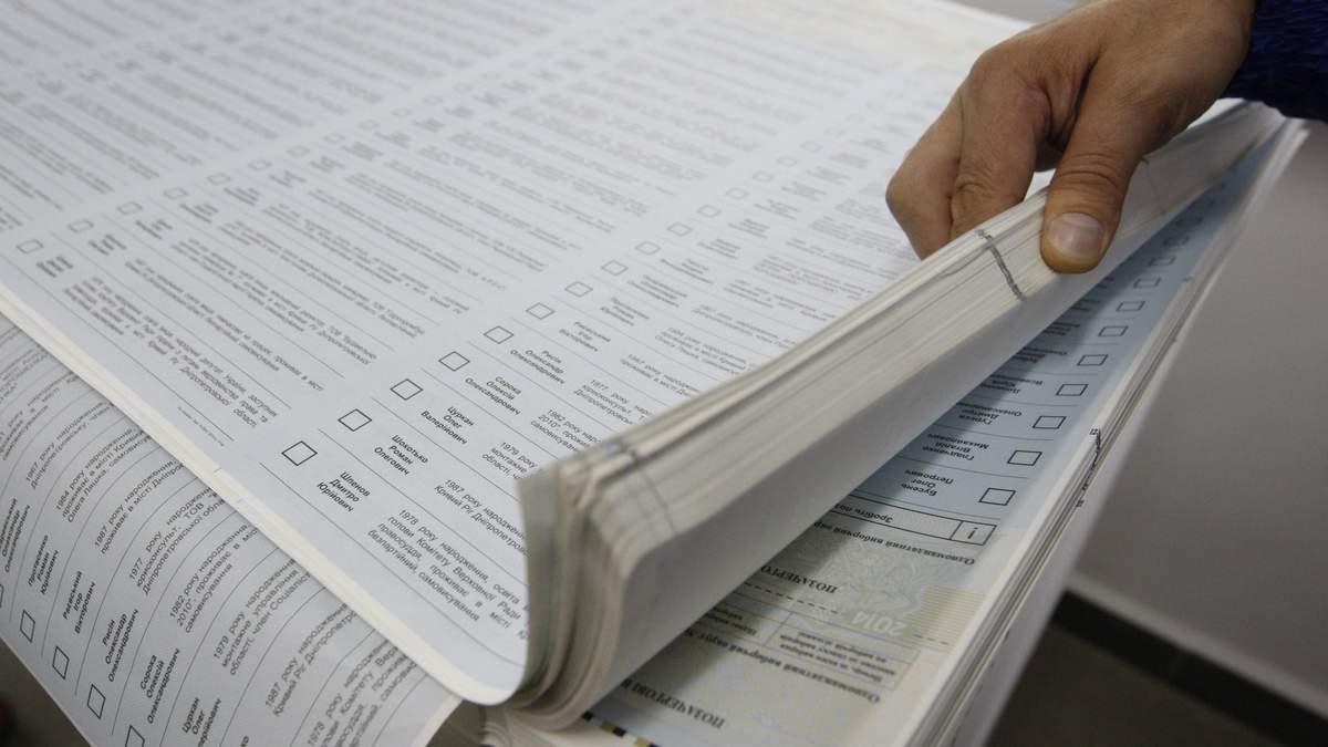 Понад половина виборчих дільниць вже отримали бюлетені