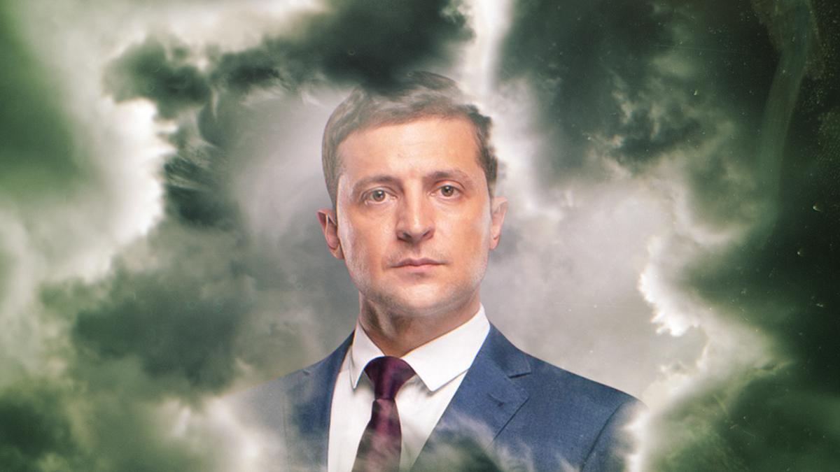 Що обіцяє українцям Володимир Зеленський
