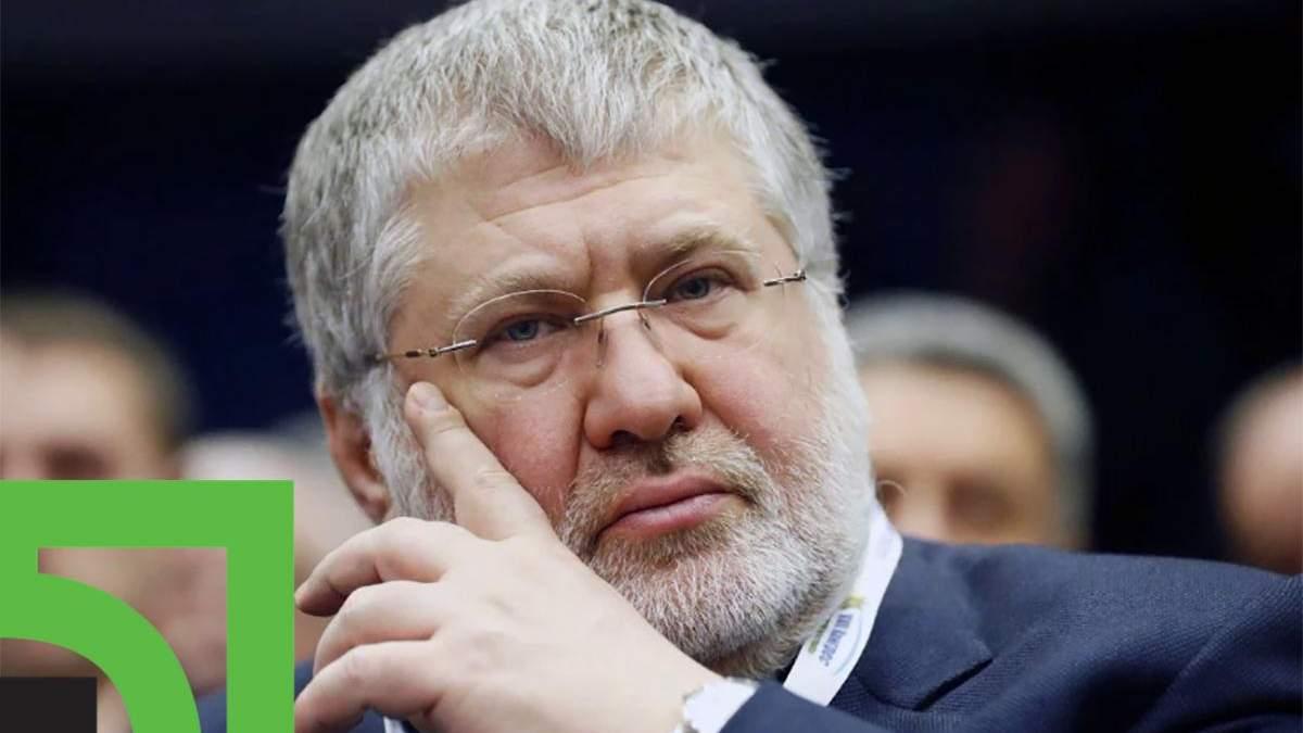 """МВФ обнародовал официальную позицию по национализации """" Приватбанка"""""""