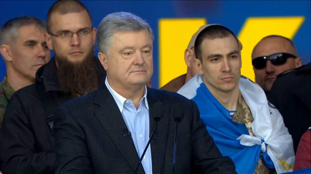Порошенко приехал на дебаты на Общественном 19.04.2019 - Зеленский не приехал
