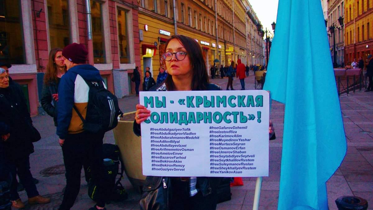 Жителі Росії протестували проти арештів у Криму