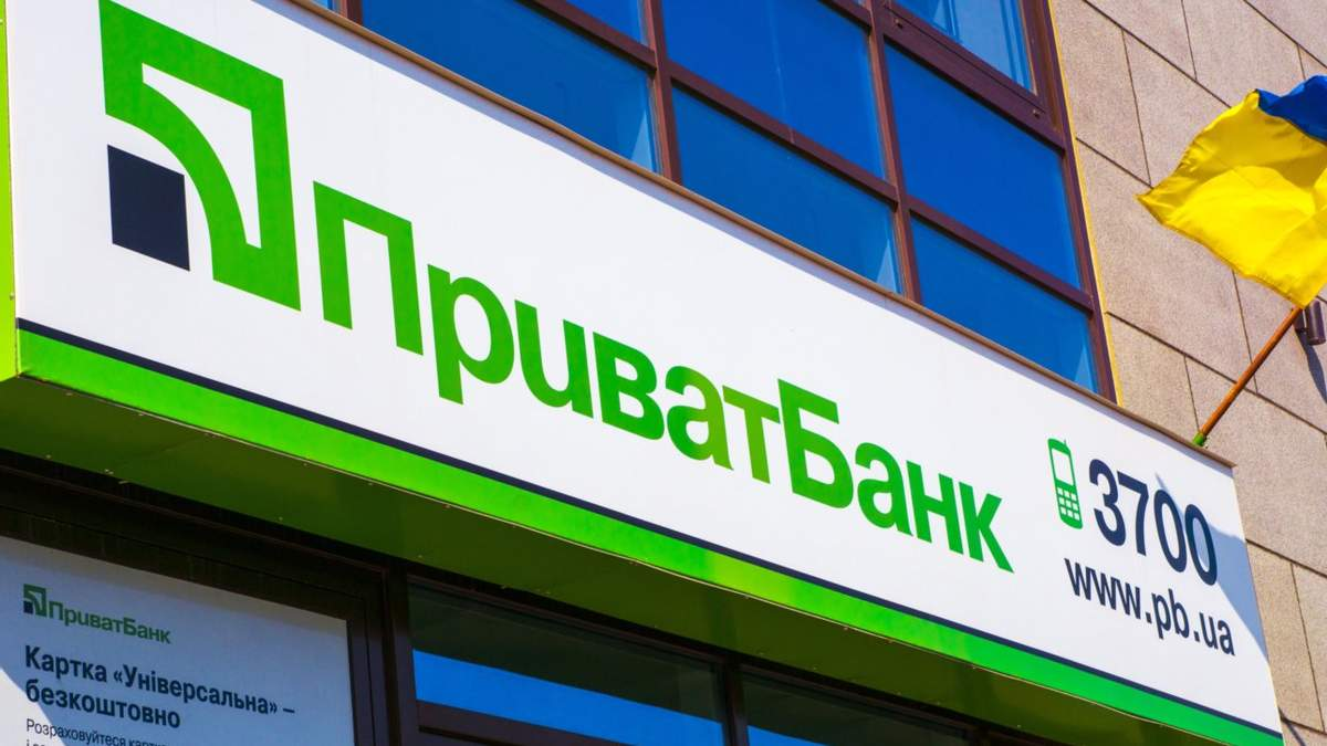 """Націоналізація """"Приватбанку"""": хто від цього виграв та що отримали українці - 20 квітня 2019 - Телеканал новин 24"""
