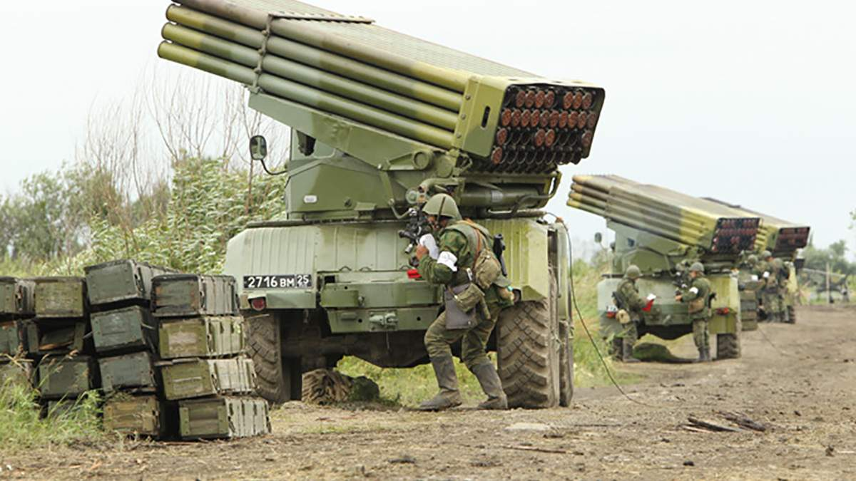 """""""Град"""" на Донбасі"""