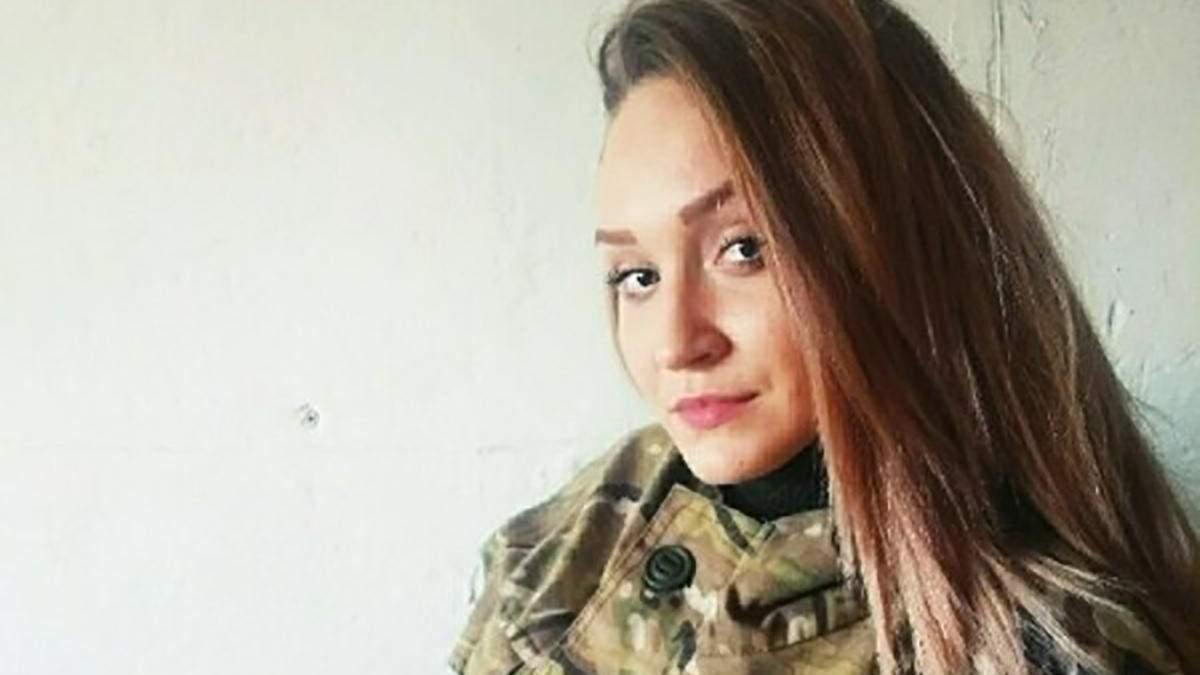 Загибла спільниця проросійських бойовиків Лілія Єгамбердієва (Максименко)