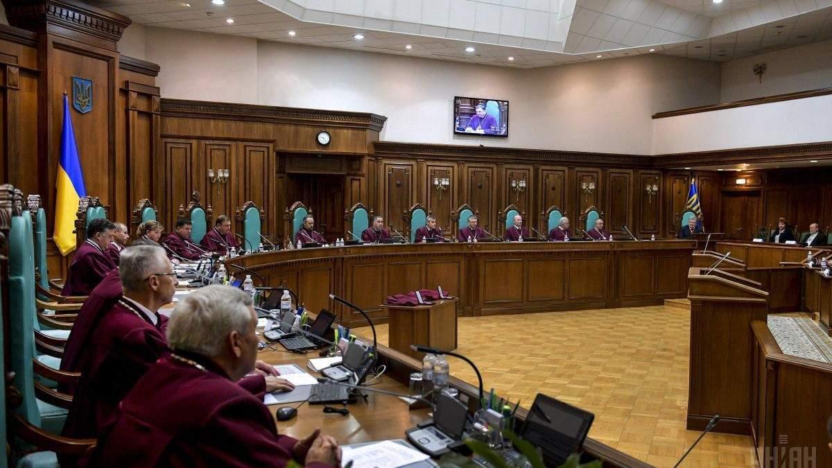 Перейменування УПЦ МП: Конституційний суд відкрив провадження за позовом депутатів