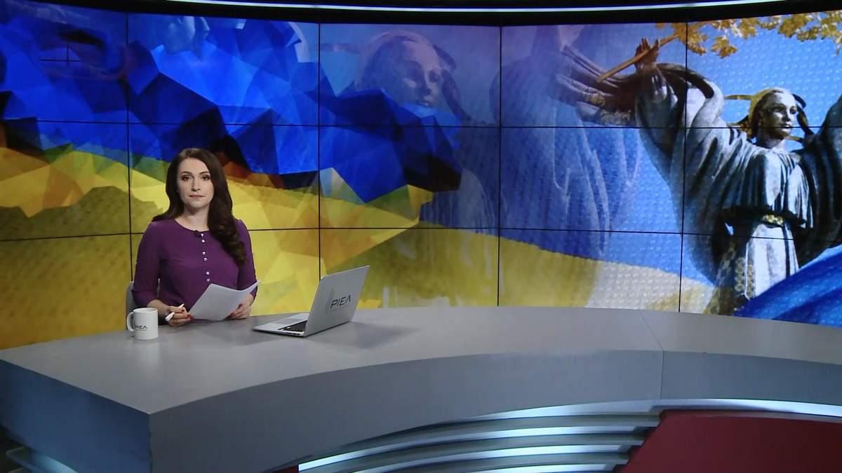 Выпуск новостей за 8:00: Открытие избирательных участков. Памятка избирателей