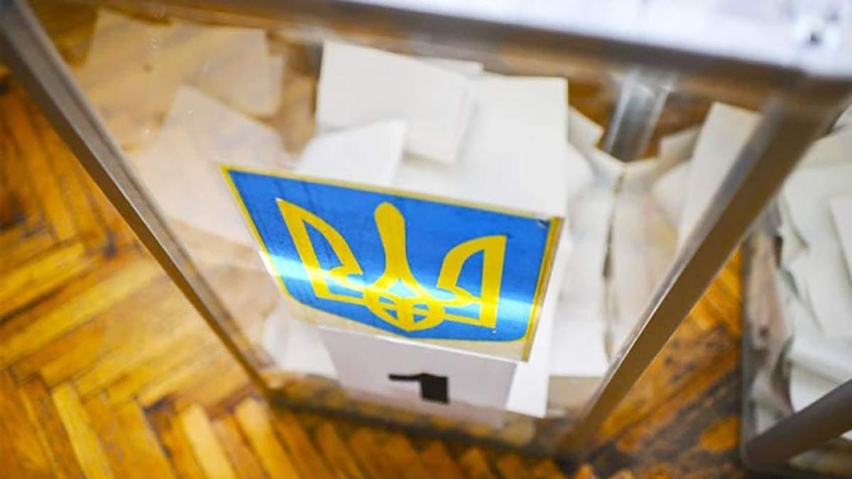 На першій дільниці за кордоном порахували голоси