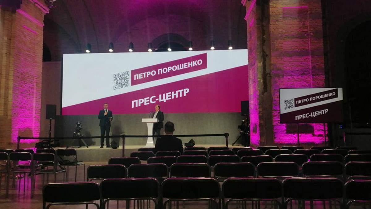 У штабі Порошенка заявили, що він балотуватиметься на парламентські вибори