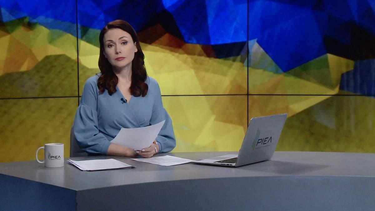 Выпуск новостей за 17:00: Избирательные участки за рубежом. Голосование известных украинцев