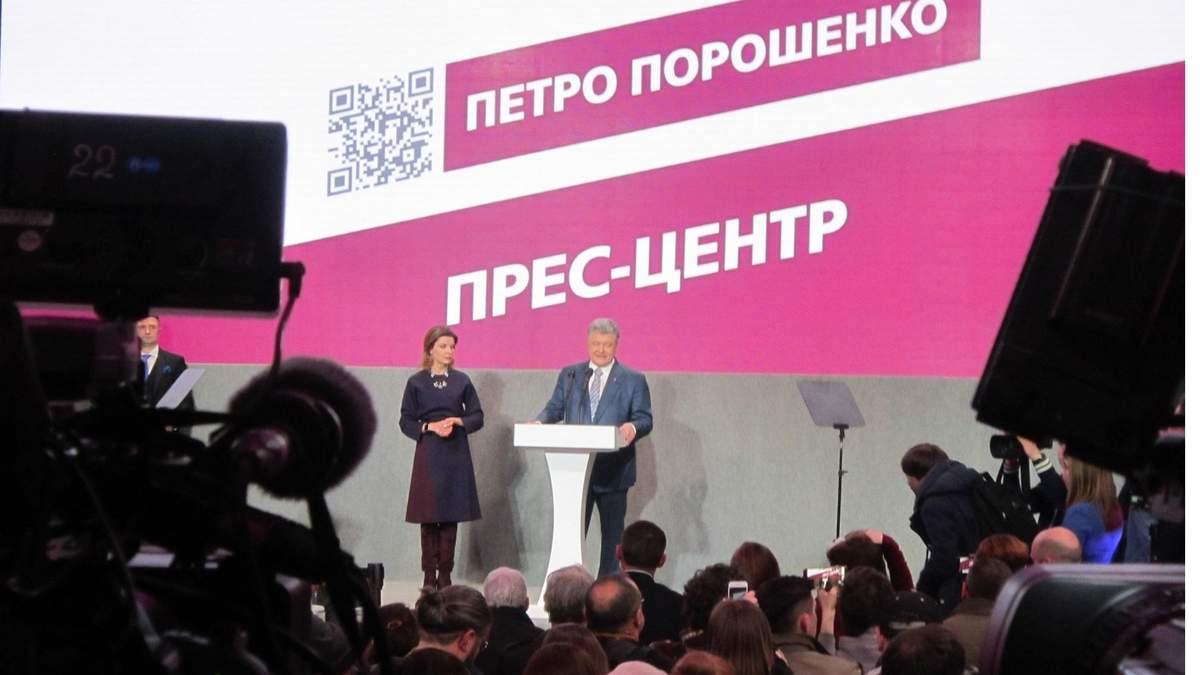 Порошенко заявив, що не йде з політики