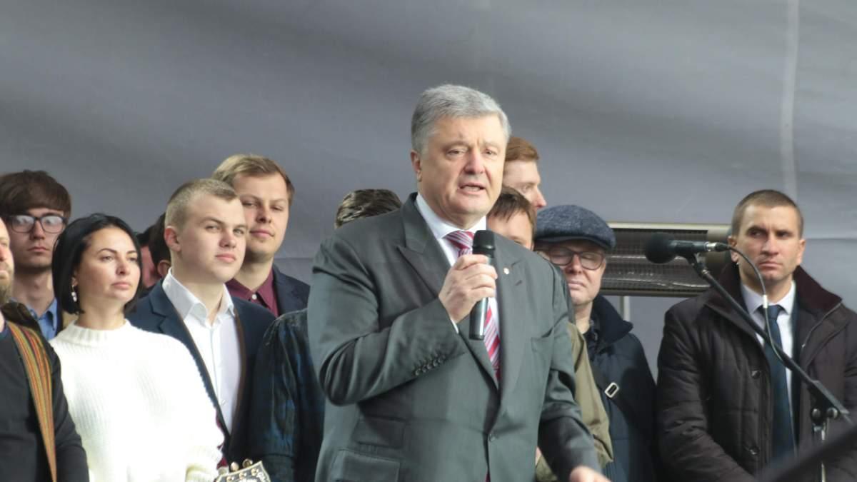 Порошенко визнав поразку на виборах 2019 Україна - новини України