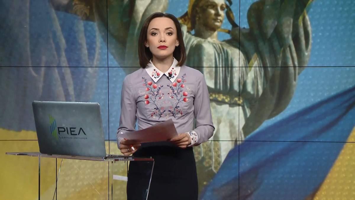 Выпуск новостей за 19:00: Не впустили экзит-пол. Явка избирателей