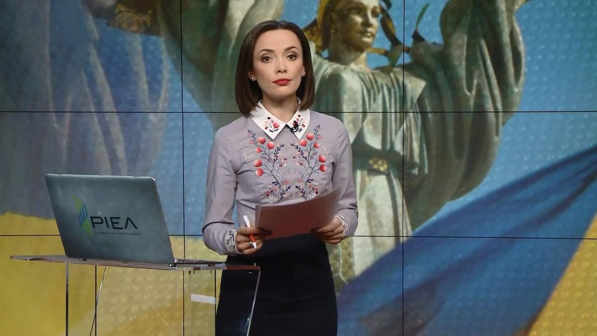 Випуск новин за 22:00: Реакція Зеленського й Порошенка на результати. Українці в США