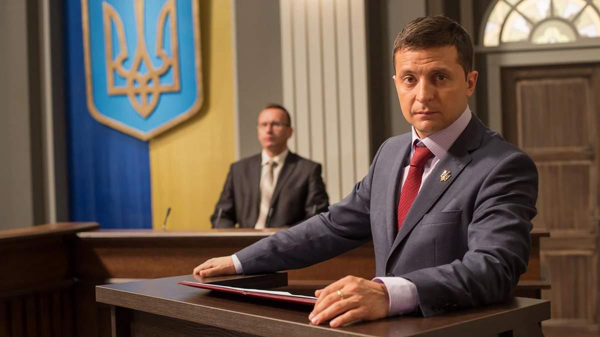 Володимир Зеленський переміг на виборах президента 2019 України - офіційно