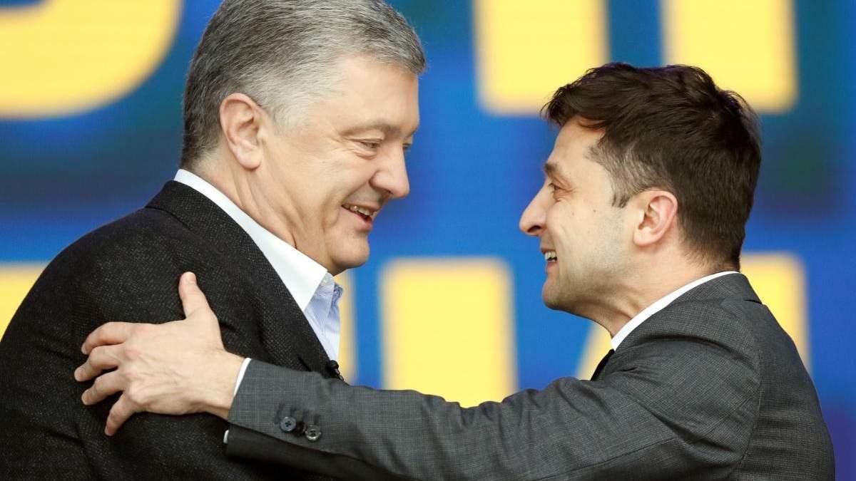 Зеленский выиграл выборы у Порошенко