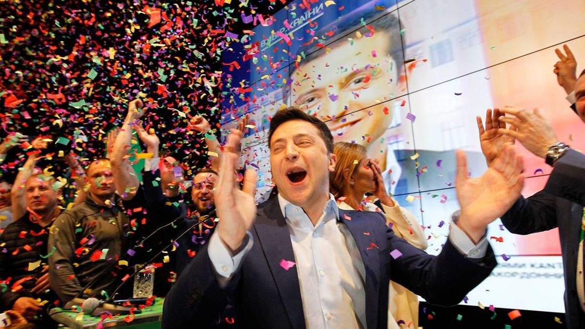 Кто поздравил Зеленского с победой на выборах 2019 - список