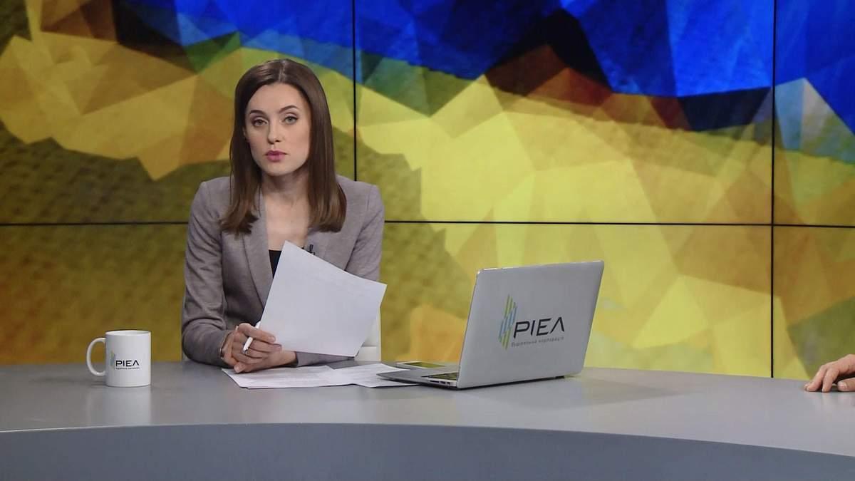 Выпуск новостей за 14:00: Янукович поздравил Зеленского. Проигрыш штаба Порошенко