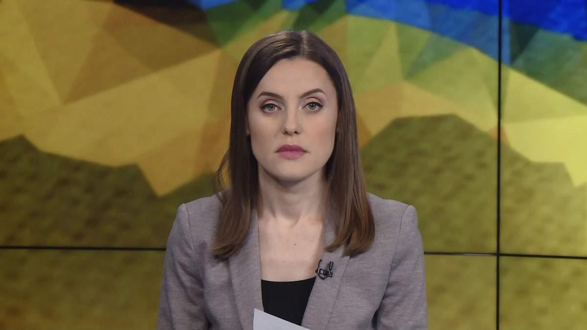 Выпуск новостей за 15:00: Синютка в отставке. Параллельный подсчет голосов