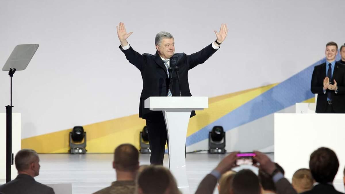 П'ять років президентства Порошенка: що змінилось  - 22 апреля 2019 - Телеканал новостей 24