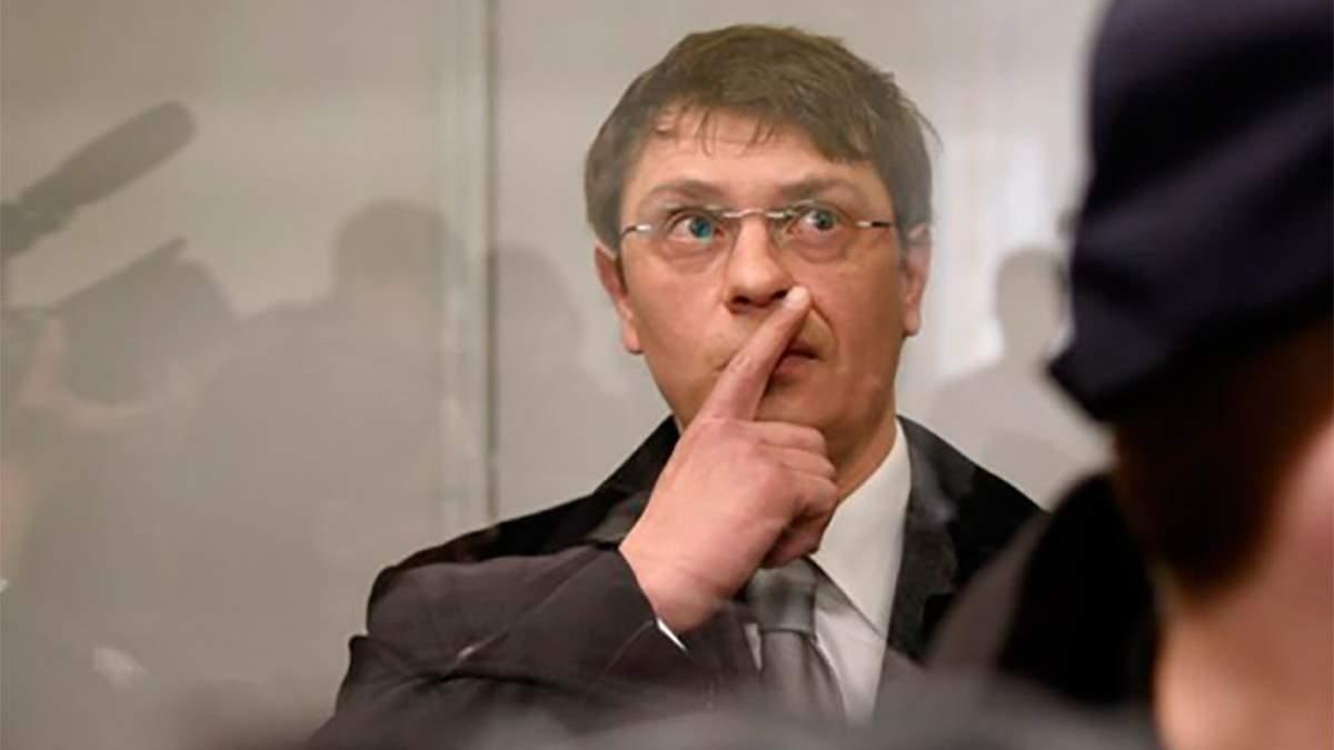 Дмитрий Крючков вышел из СИЗО под залог в 7 миллионов гривен.