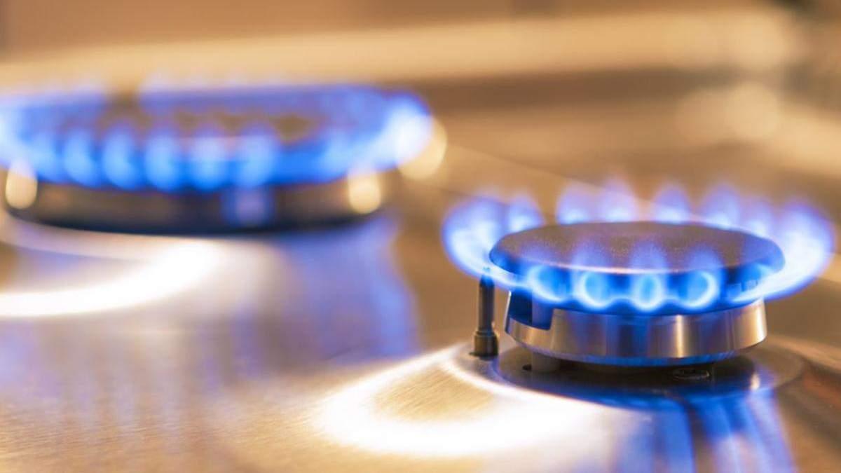 """""""Нафтогаз"""" согласился уменьшить цену на газ с мая"""