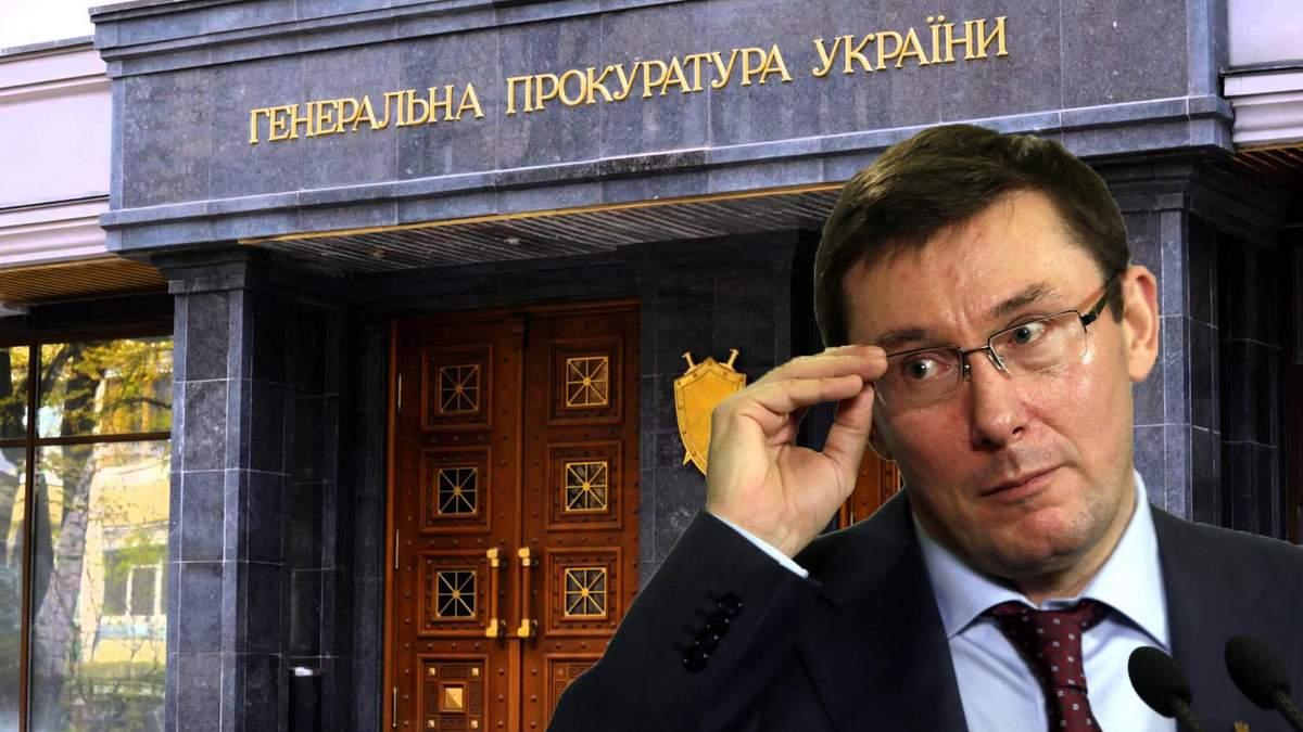 У Луценка прокоментували повістки оточенню Порошенка