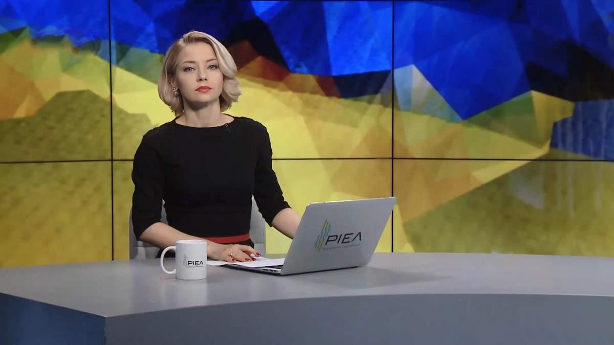 Итоговый выпуск новостей за 22:00: Потери на фронте. Поздравления Зеленскому от российских звезд