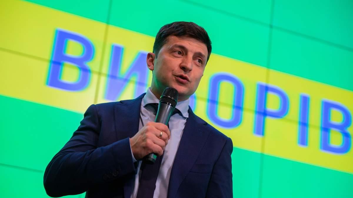 У Зеленського назвали перші кроки боротьби з корупцією