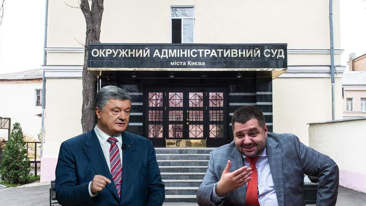 """Судді, які ухвалили рішення по """"Приватбанку"""", працюють на оточення Порошенка - 23 квітня 2019 - Телеканал новин 24"""